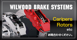 Wilwood Breake Systems